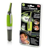 Триммер для волос Micro Touch Max