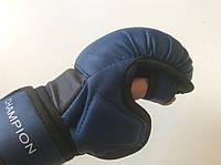 Перчатки для единоборств, рукопашного боя (кож/винил синие) Boxing