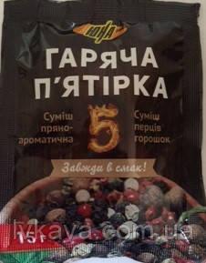 Смесь перцев горошек Юна, 15 гр, фото 2