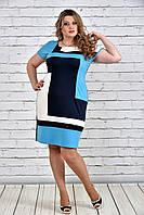 Женское платье абстракция 0302-2,  с 42 по 74  размер