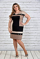 Женское платье абстракция 0302-3,  с 42 по 74  размер