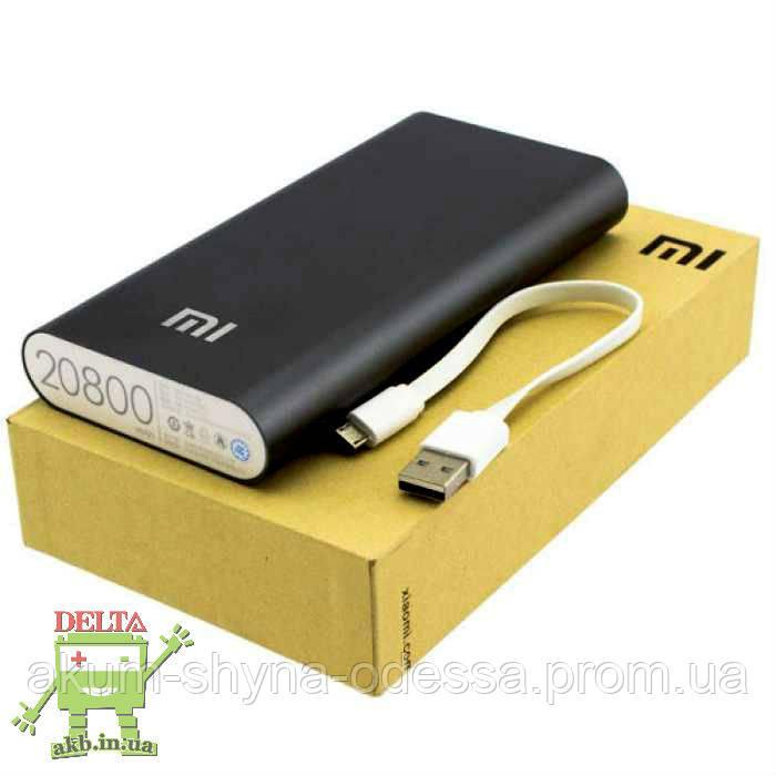 Портативный аккумулятор зарядка Xiaomi Mi 20800mAh