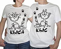 """Парные футболки """"Кыс и Кыса"""""""