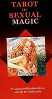 Tarot of Sexual Magic / Таро Магия Наслаждений