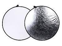 Фото рефлектор - отражатель 2 в 1 диаметром 110 см (белый - серебряный)