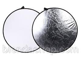 Фото рефлектор - відбивач 2 в 1 діаметром 60 см (білий - срібний)