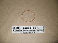 Кольцо упл. направляющее с разрезом (ZF)