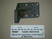 Кронштейн гидромуфты левый КамАЗ (пр-во Россия)