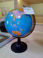 Глобус средний на подставке Г 01
