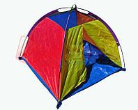 Палатка  4-х цветная 102*102*88 см