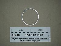 Втулка промежуточная роликов шестерни 4-й передачи (пр-во КАМАЗ)