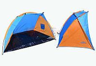 Палатка-тент туристическая 205*115*112 см