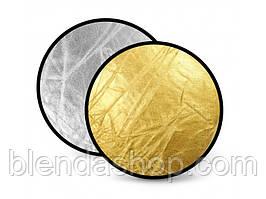 Фото рефлектор - відбивач 2 в 1 діаметром 60 см (срібний, золотий)