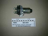 Выключатель «массы» 50А, 24В аналог ВК860В (СТМ S.I.L.A.)