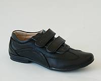 Туфли для мальчиков Шалунишка арт.100-513 черн (Размеры: 34-37)