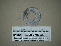 Шайба буфера фаркопа задняя (пр-во КАМАЗ)