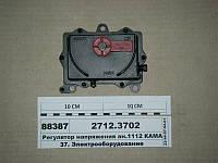 Регулятор напряжения 28В КамАЗ, КамАЗ Евро (ан.1112) (СТМ S.I.L.A.)