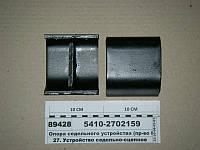 Опора седельного устройства КамАЗ (пр-во КАМАЗ)
