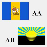 Грузоперевозки Киев - Донецкая область