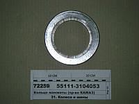 Кольцо манжеты задней ступицы 55111 (пр-во КАМАЗ)
