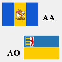 Грузоперевозки Киев - Ужгород