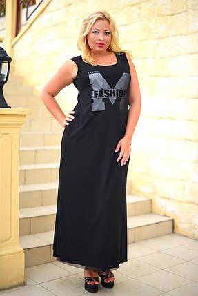 Х8050 Платье-майка длинное  размеры 50-56 , фото 2