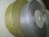 Опт. Лента парча 2,5 см золото. 23 м
