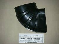 Шланг угловой фильтра воздушного КамАЗ Евро (пр-ва КАМАЗ)