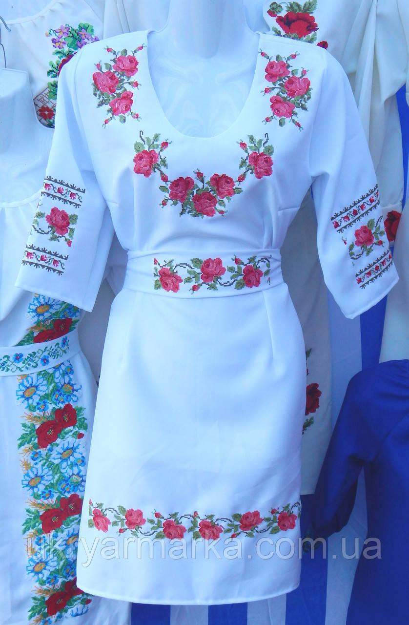 """Жіноче плаття """"Трояндове"""""""