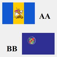 Грузоперевозки Киев - Луганская область