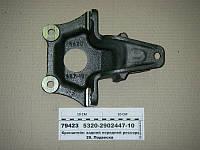 Кронштейн задний передней рессоры (пр-во КАМАЗ) взамен 5320-2902447