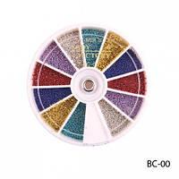 Цветные бульонки в круглой таре