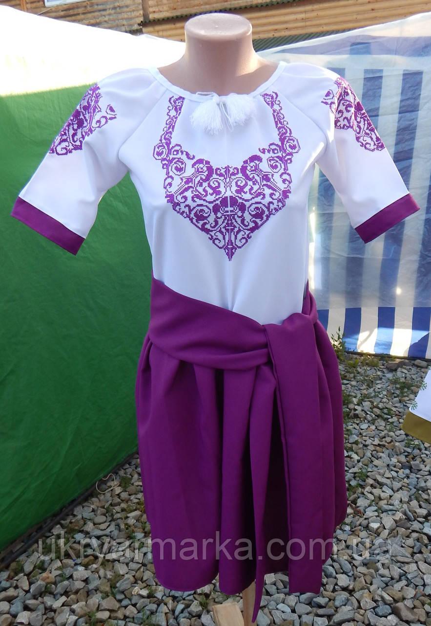 """Вишите жіноче плаття """"Марія"""" фіолетове"""