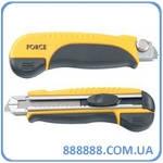 Нож универсальный с отломным лезвием с 3-мя лезвиями 5055P4 Force