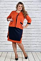Оранжевый женский жакет  0310-3, с 42 по 74 размер, фото 1