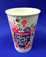 Стакан бумажный одноразовый 340 мл, с рисунком Coffee is always a good idea, 50 шт/уп