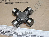 Крестовина рулевого кардана МАЗ 4370 малая D19 L56