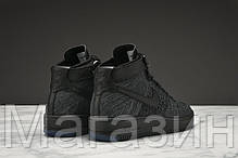 Мужские высокие кроссовки Nike Air Force 1 Ultra Flyknit Найк Аир Форс черные, фото 2