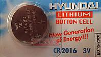 Литиевая батарейка HYUNDAI Lithium 3V / 1шт.