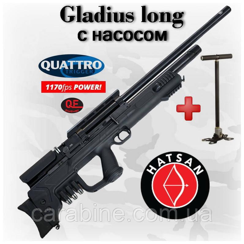 Пневматическая винтовка Hatsan Gladius long bullpup,PCP в комплекте с насосом (Хатсан Гладиус Лонг)