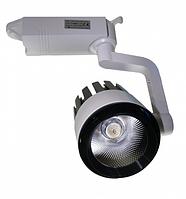 Трековый светодиодный светильник LDX-20M2 20W