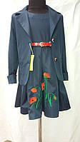 Школьный сарафан с пиджаком