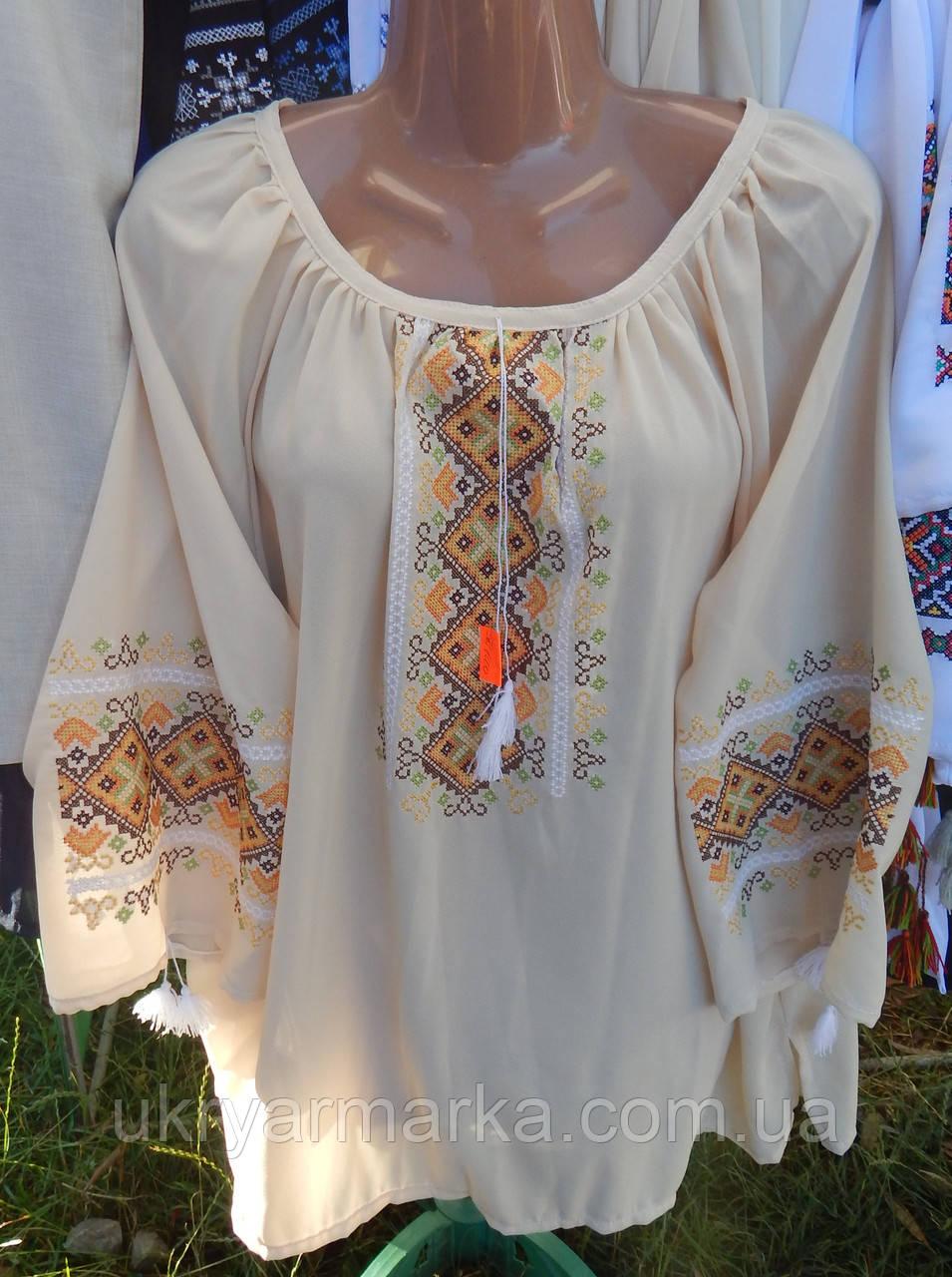 """Жіноча блуза вишиванка """"Сонячний орнамент"""""""