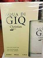Туалетная мужская вода Armani Acqua Di Gio for men 100 мл