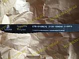 Ремень ГРМ Газораспределительный ВАЗ 2108, 2109, 21099,лузар LTB 0108, фото 4