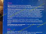Ремень ГРМ Газораспределительный ВАЗ 2108, 2109, 21099,лузар LTB 0108, фото 7