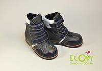 Полусапожки зимние ортопедические Екоби (ECOBY) #211ВGZ, фото 1