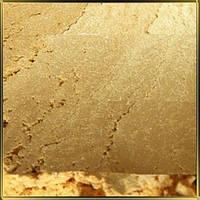 Кандурин пищевой Золотое сияние 5г Золото