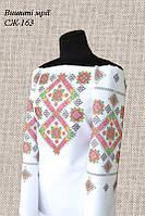 Женская заготовка сорочки