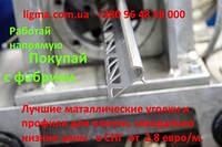 Профили для плитки металлические из нержавейки